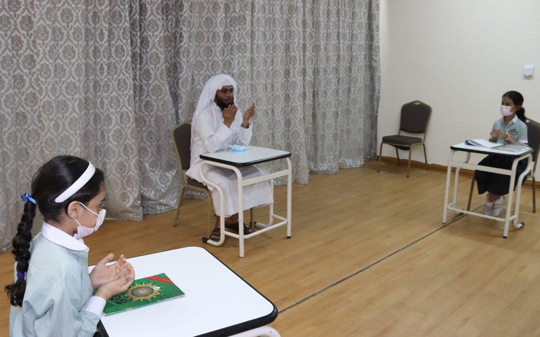 The Holy Quran Society