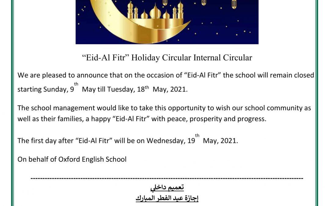 """Eid-Al Fitr"" Holiday"